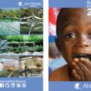 rapport d'activités Antenna France2017